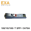 [EXA] 10GBase-T Copper SFP+ 30m 광모듈- RJ45